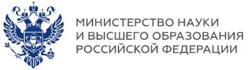 мин.обр